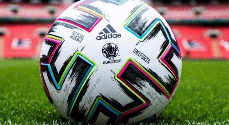 الكشف عن كرة يورو 2020