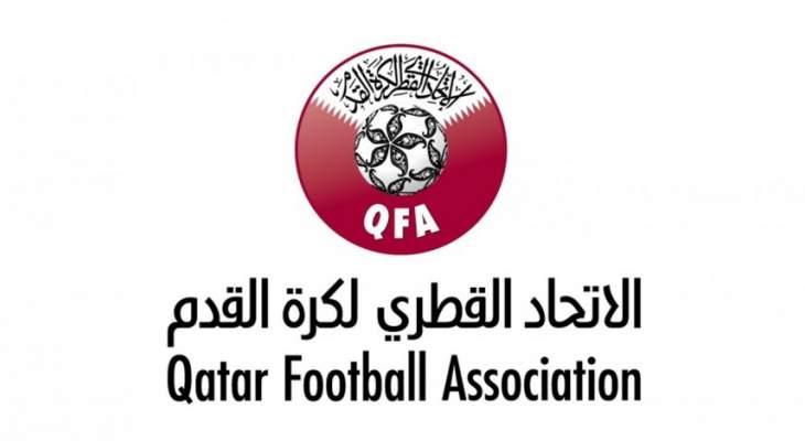 الاتحاد القطري يطرح تذاكر مباراة قطر وبنغلادش في تصفيات آسيا