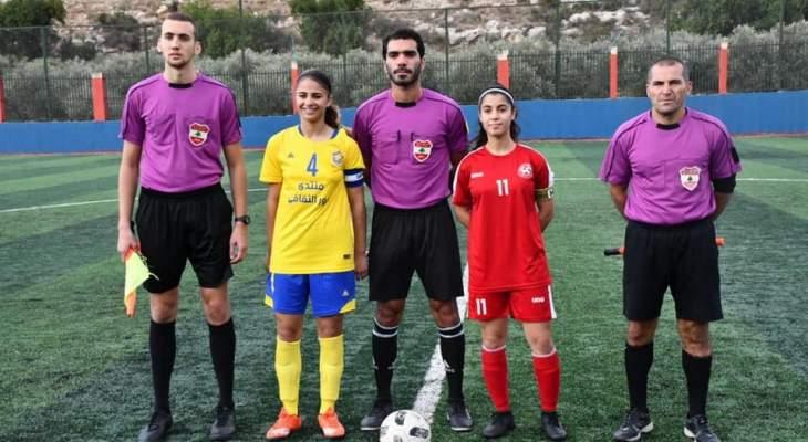 بطولة السيدات بكرة القدم: الفوز الثالث لبيريتوس والمنتدى يُسقط السلام زغرتا