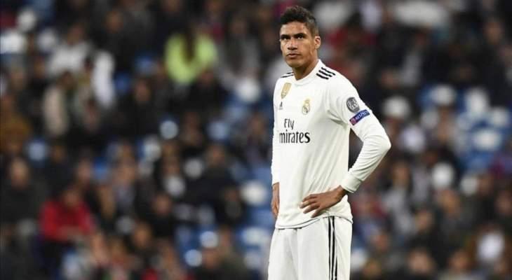 مارتل: إدارة ريال مدريد تصرفت بكرم كرمى لعيون فاران
