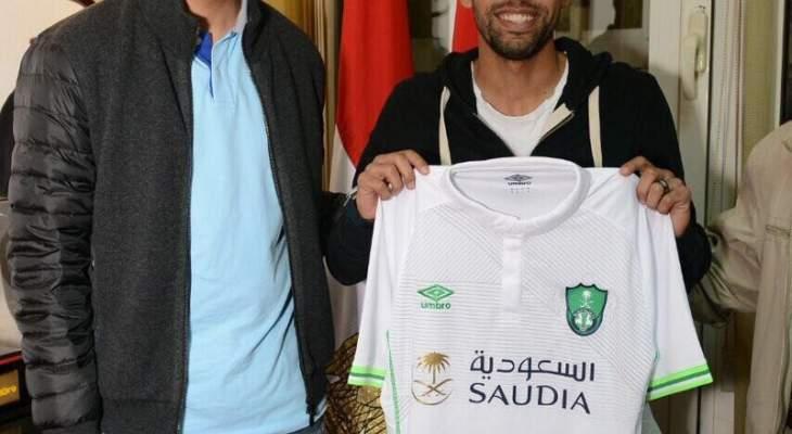 السعودية تضخ 20 مليون جنيه في خزينة الاهلي المصري