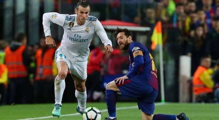 الكشف عن موعد مباراة الكلاسيكو من قبل الاتحاد الاسباني