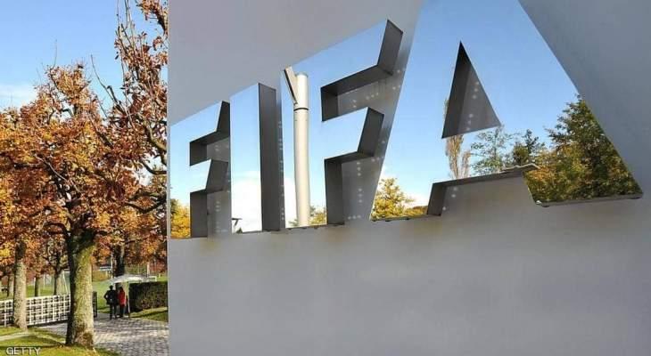 فيفا يطالب الأندية الاسبانية بإلغاء التعاقدات الإستثنائية