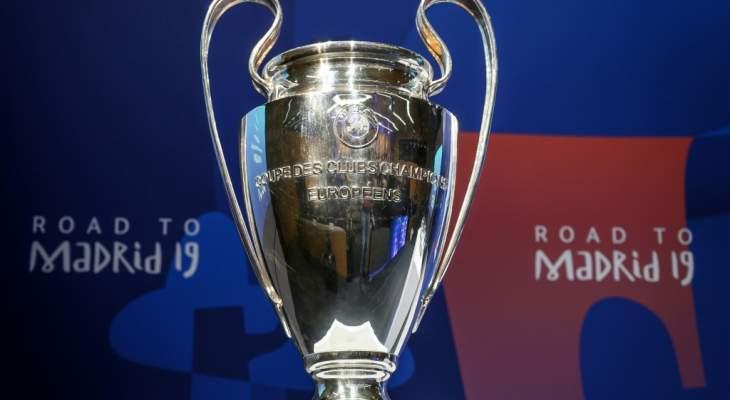 الأندية الأوروبية تبحث تعديلات دوري الأبطال في حزيران