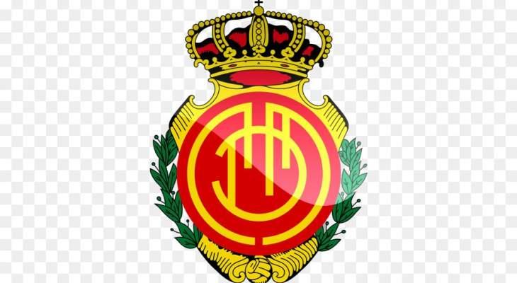 ريال مايوركا يغير اسم ملعبه من أجل جذب السياح