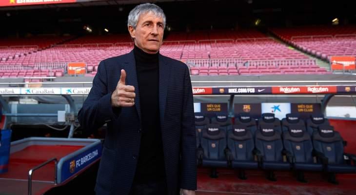 سيتيين: اعتقدت أنه من المستحيل تدريب برشلونة