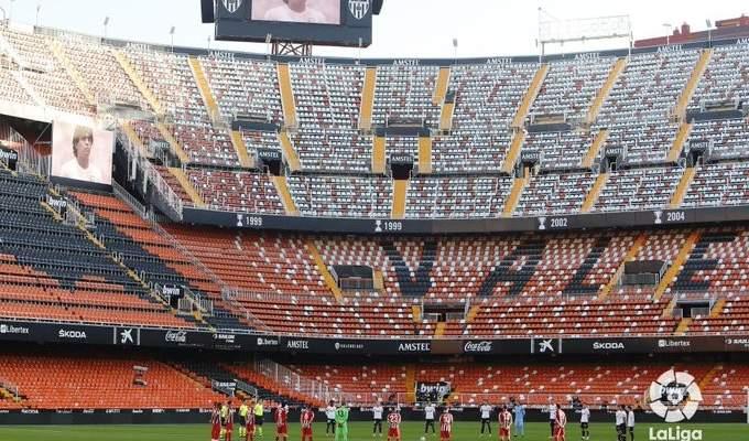 دقيقة صمت حدادا على مارادونا في لقاء فالنسيا وأتلتيكو مدريد