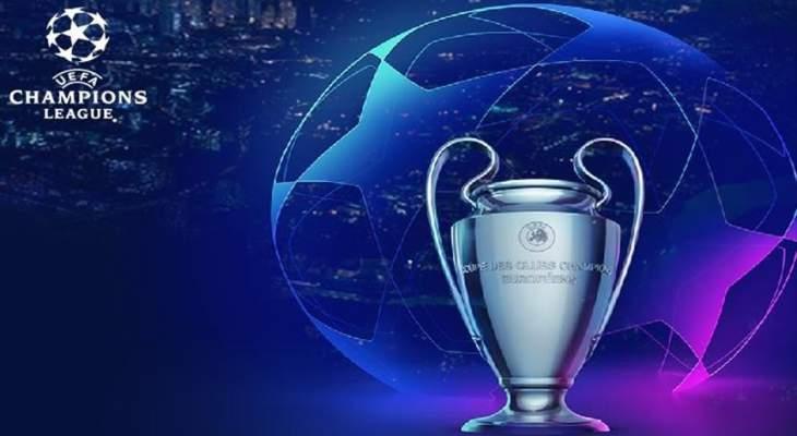 خاص: أبرز الأحداث الكروية التي حملتها الجولة الختامية من الدور الأول لدوري أبطال أوروبا