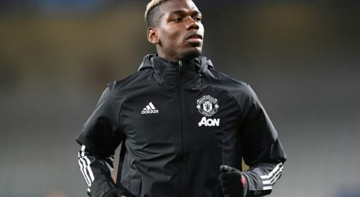 دوري الابطال: معاناة بوغبا مستمرة بعد أربعة مواسم في صفوف مانشستر يونايتد