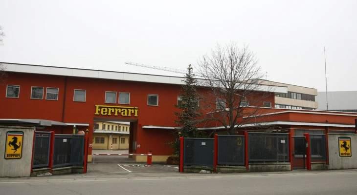 مبيعات شركة فيراري لم تتأثر بفيروس كورونا