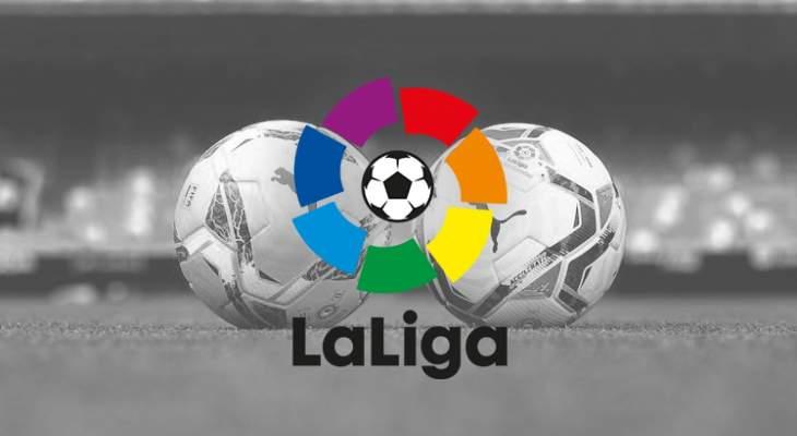 ترتيب الدوري الاسباني بعد نهاية مباريات يوم الاحد