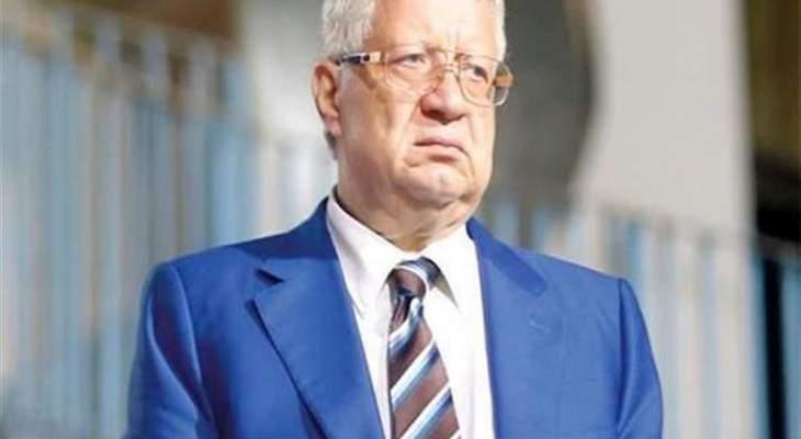 مرتضى منصور يمكنه الترشح لانتخابات الزمالك في هذه الحالة