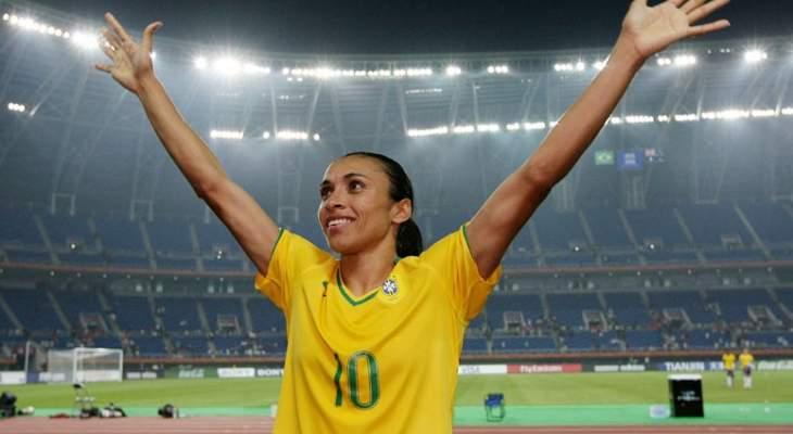 البرازيلية مارتا تواصل تواجدها في قائمة افضل اللاعبات
