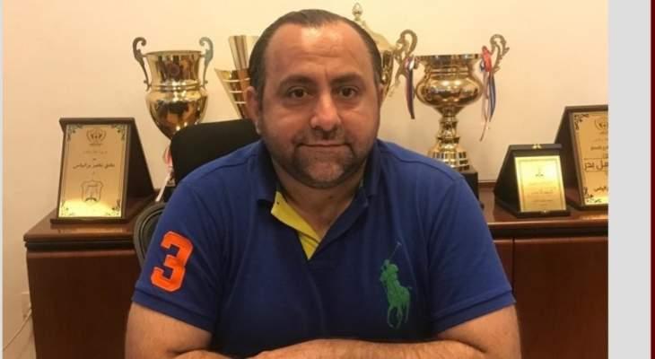 خاص- عباس حسن: إستعدادات الانصار على حالها رغم توقف الدوري وقد لا نوافق على اللعب في طرابلس