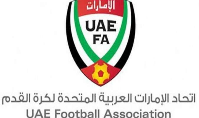 الاتحاد الاماراتي متمسك بخطة إعداد المنتخب رغم تأجيل التصفيات