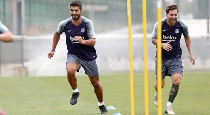 برشلونة يواصل استعداداته لمواجهة سوسييداد
