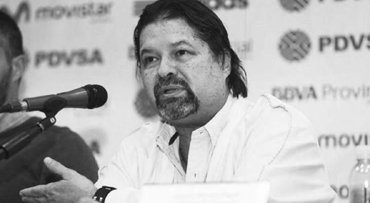 وفاة رئيس الاتحاد الفنزويلي لكرة القدم