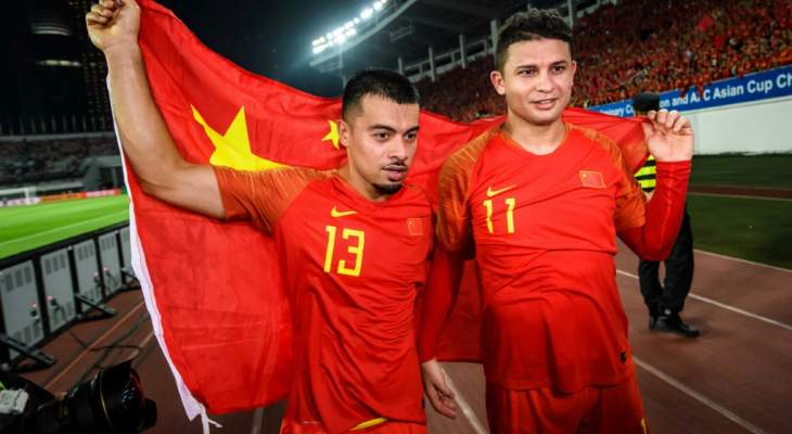 الصين وحلم بلوغ نهائيات كأس العالم بنكهة برازيلية