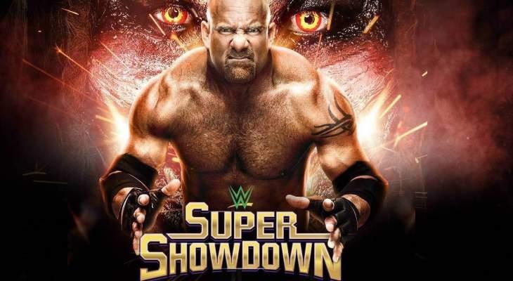 نجوم WWE يلتقطون الصور التذكارية في بوليفارد الرياض قبيل عرض سوبر شوداون السعودية