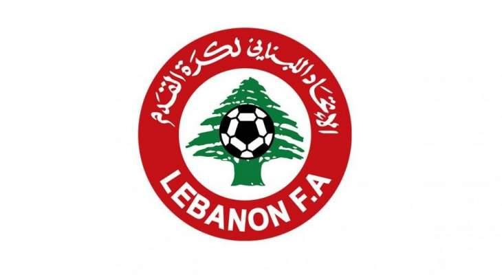 الاعتماد على كرة Jako lebanon