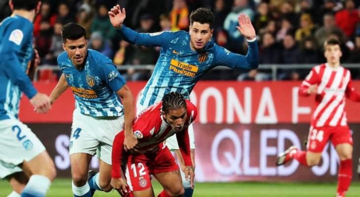 كأس الملك: جيرونا يصعّب المهمة على الاتلتيكو بالتعادل والحسم في مدريد