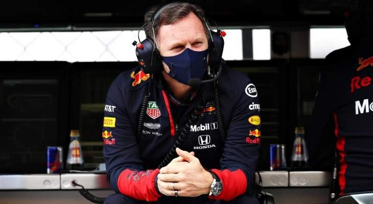 هورنر يشرح سبب نجاح رد بُل في الفورمولا 1