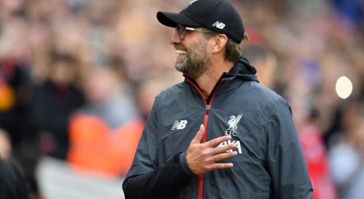 بطولة إنكلترا: ليفربول لتعميق جراح يونايتد وسيتي للعودة إلى الانتصارات