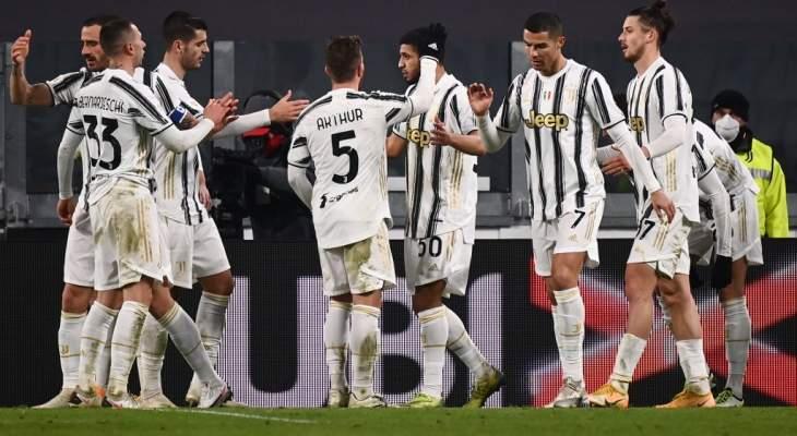 كأس ايطاليا: اليوفنتوس يعبر بصعوبة بتخطيه عقبة جنوى بعد أشواط اضافية