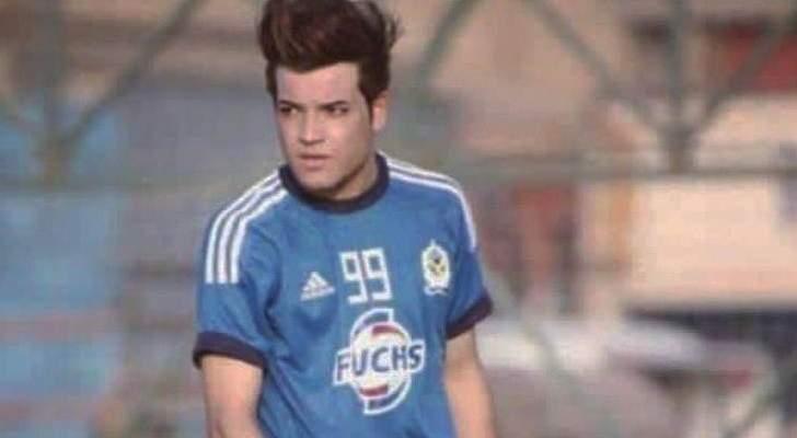 وفاة لاعب عراقي بازمة قلبية اثناء مباراة بالدوري المحلي