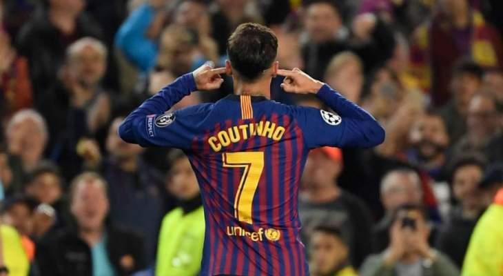 صفقة تبادل محتملة بين برشلونة ومانشستر يونايتد