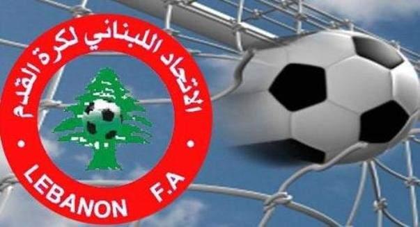خاص: ابرز مواجهات الجولة الثالثة من الدوري اللبناني لكرة القدم
