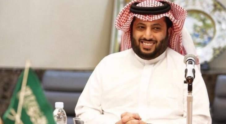 آل الشيخ يتمنى مشاركة منتخب مصر في الدورة الرباعية الدولية
