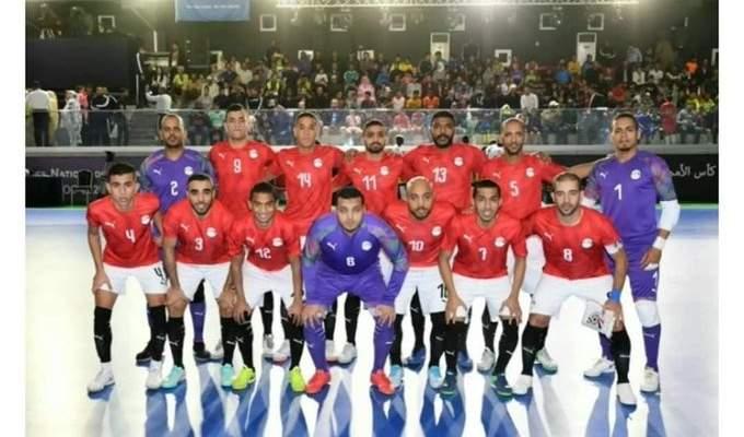 منتخب مصر لكرة الصالات الى كأس العالم