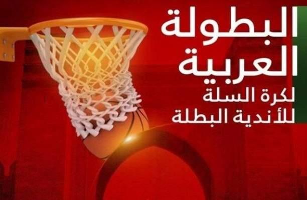 البطولة العربية: فوز جمعية سلا المغربي والمنستيري التونسي