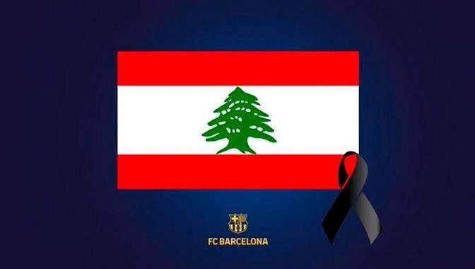 برشلونة جاهز لتقديم العون للبنان