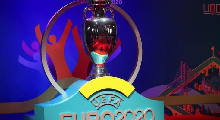الإتحاد الأوروبي يعتذر: لم نتخذ أي قرار حتى الآن بشأن اليورو