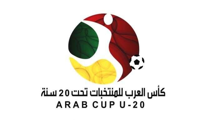 اليوم ..4 مباريات حاسمة في ختام مرحلة المجموعات لكأس العرب للشباب