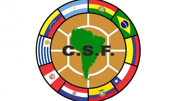 اعتماد تقنية الـ VAR في تصفيات أميركا الجنوبية المؤهلة لكأس العالم 2022