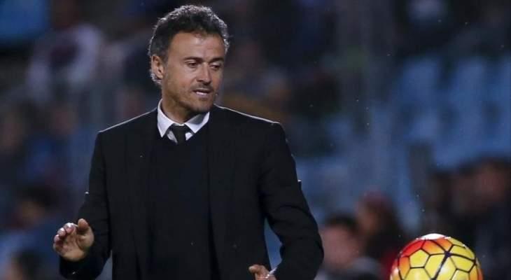 من اختار انريكي من برشلونة ليضمه الى تشكيلة المنتخب الاسباني؟