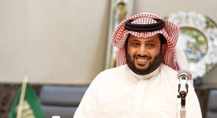 تركي آل الشيخ يتمنى تتويج الأهلي بدوري ابطال افريقيا