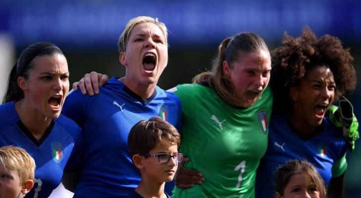 كأس العالم للسيدات: ايطاليا الى ربع النهائي من بوابة الصين