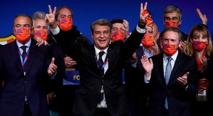 خوان لابورتا يعود إلى رئاسة نادي برشلونة