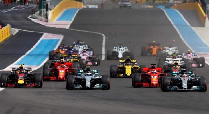الفورمولا 1 تؤكّد موعد إقامة 8 سباقات من موسم 2020