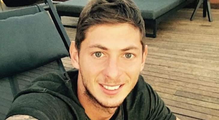 القاء القبض على رجل بقضية وفاة اللاعب اميليانو سالا