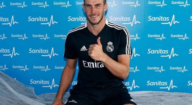 لاعبو ريال مدريد يخضعون للفحص الطبي