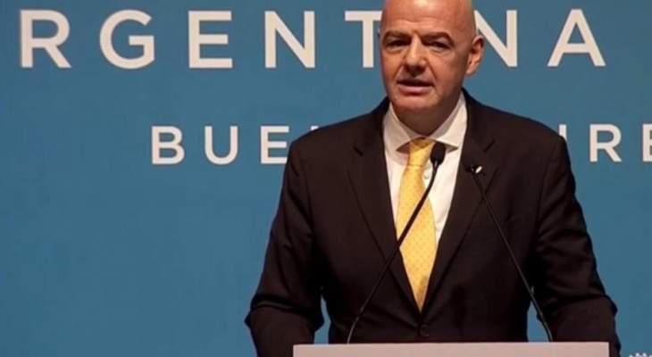 رئيس الفيفا : علينا اتخاذ قرار حاسم بشأن نهائي الليبرتادوريس