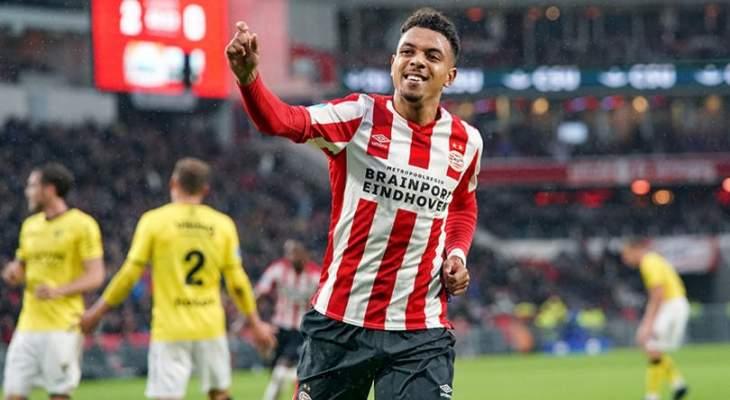 برشلونة يسعى بقوة للتعاقد مع الهولندي الشاب مالين