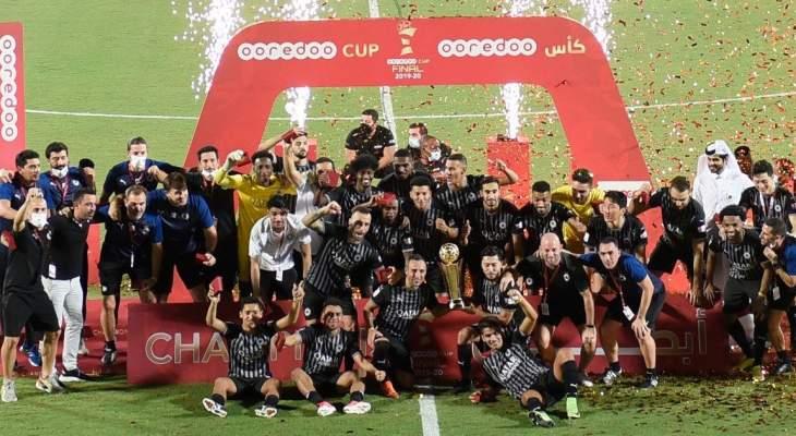 السد بطل كأس قطر لموسم 2019-2020 على حساب العربي