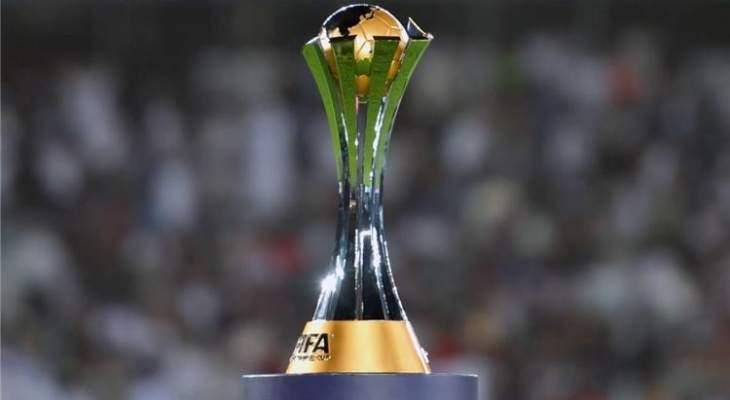 فيفا يكشف النقاب عن موعد مونديال الأندية