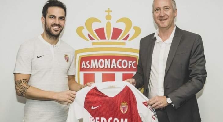 رسمياً: موناكو يعلن تعاقده مع فابريغاس